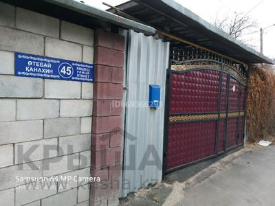4-комнатный дом, 115 м², 8 сот., улица Канахина 45 — улица Карменова за 56 млн 〒 в Алматы, Наурызбайский р-н