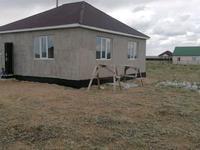 3-комнатный дом, 64 м², 10 сот.