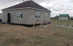 3-комнатный дом, 64 м², 10 сот., Карлыгаш 5сектор, 33участок за 6.5 млн 〒 в Капчагае