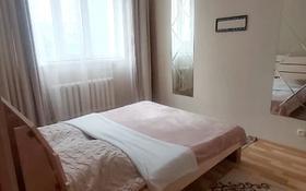 2-комнатная квартира, 45 м², 1/12 этаж посуточно, Сарайшык 5/1 за 10 000 〒 в Нур-Султане (Астана), Есиль р-н