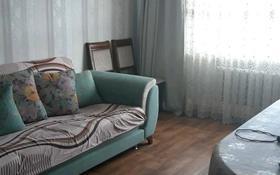 3-комнатный дом, 60 м², 7 сот., Луговая 1 22 — Советский за 12 млн 〒 в Аксае