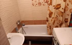 1-комнатная квартира, 37 м², 3/9 этаж посуточно, проспект Нурсултана Назарбаева 8 — Северная за 6 000 〒 в Кокшетау
