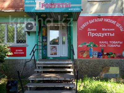 Магазин площадью 48 м², Потанина 45 — Астана за 10 млн 〒 в Усть-Каменогорске