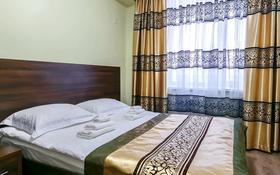 1-комнатная квартира, 20 м², 1/1 этаж посуточно, Богенбай Батыра 1 — Кумисбекова за 7 000 〒 в Нур-Султане (Астана), Сарыарка р-н