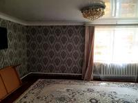 3-комнатный дом, 60 м², Садовая 3а кв 2 за 8.5 млн 〒 в Актобе, жилой массив Жилянка