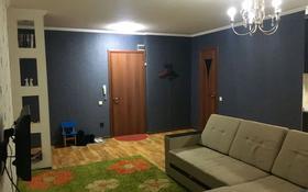 2-комнатная квартира, 42 м², 1/9 этаж, Центральный 45 за 16 млн 〒 в Кокшетау