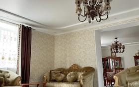 5-комнатный дом, 440 м², 4 сот., Академика Маргулана — Толстого за 120 млн 〒 в Павлодаре