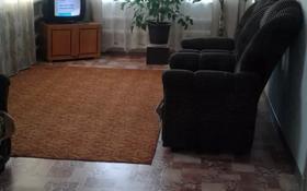 3-комнатный дом, 65 м², 5 сот., Микрорайон Деркул за 10 млн 〒 в Уральске
