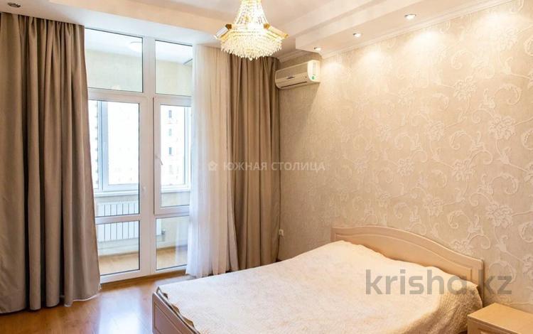 1-комнатная квартира, 65 м², 7/15 этаж посуточно, Навои 208 за 12 000 〒 в Алматы, Бостандыкский р-н