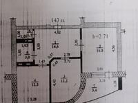 2-комнатная квартира, 64 м², 6/9 этаж