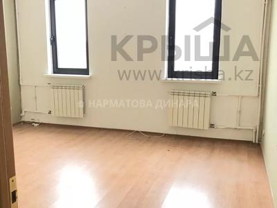 Офис площадью 90 м², Достык 200 — Аль-Фараби за 540 000 〒 в Алматы, Медеуский р-н