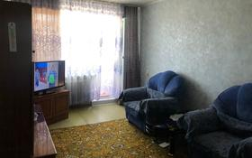 3-комнатная квартира, 68 м², 2/5 этаж, 68 квартал 9 за 13 млн 〒 в Темиртау