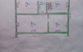4-комнатный дом, 75 м², 10 сот., Капчагай за 3 млн 〒