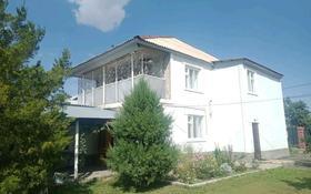 7-комнатный дом, 160 м², 10 сот., Белова за 18.5 млн 〒 в Талдыкоргане
