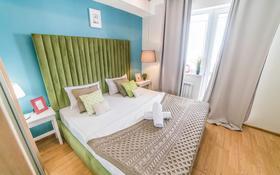 3-комнатная квартира, 95 м², 19/25 этаж посуточно, Каблукова 264 за 20 000 〒 в Алматы, Бостандыкский р-н