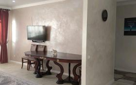 3-комнатная квартира, 88 м², 8/9 этаж, проспект Нурсултана Назарбаева 3 за 24.5 млн 〒 в Кокшетау