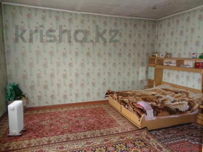 5-комнатный дом, 166.1 м², 0.0555 сот., Талгат Бигельдинов 100 за 26 млн 〒 в Алматы, Медеуский р-н — фото 10