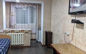 1-комнатная квартира, 21 м², 2/4 этаж, мкр Орбита-1, Торайгырова 45 — Саина за 9.8 млн 〒 в Алматы, Бостандыкский р-н