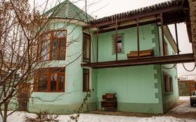 5-комнатный дом, 412 м², 8.4 сот., Бейбарыс көшесі 9 за 42 млн 〒 в Туздыбастау (Калинино)