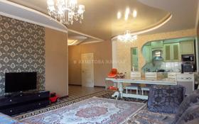 4-комнатный дом, 150 м², Жибек Жолы за 17.8 млн 〒 в Шамалгане