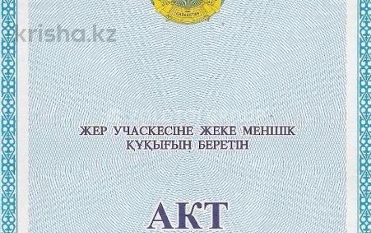 Участок 8 соток, Амангелді Иманов за 3.6 млн 〒 в Ильинке