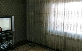 3-комнатный дом, 87 м², 4 сот., улица Победы 18 — Гагарина за 27 млн 〒 в Шымкенте, Абайский р-н
