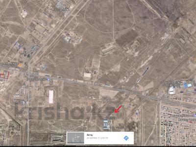 Промбаза 3 га, Мангистау 5 7/1 за 290 млн 〒 в Актау — фото 16