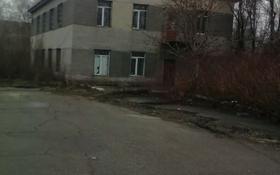 Промбаза 2 га, Грейдерная 1/2 за 80 млн 〒 в Усть-Каменогорске