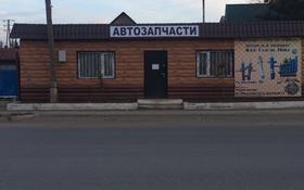 Магазин площадью 50 м², Валиханова 70 за 100 000 〒 в Кокшетау