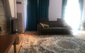 3-комнатная квартира, 150 м² на длительный срок, Фурманова 301 за 500 000 〒 в Алматы, Медеуский р-н