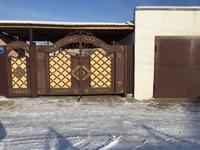 4-комнатный дом, 96 м², 14 сот., Жангельдина 2 — Орион за 55 млн 〒 в Жезказгане