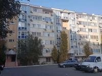 1-комнатная квартира, 46 м², 4/9 этаж помесячно
