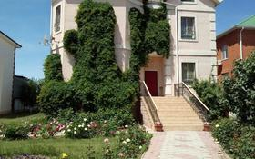 5-комнатный дом, 420 м², 20 сот., Жилгородок за 168 млн 〒 в Атырау, Жилгородок