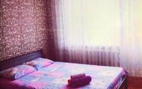 1-комнатная квартира, 60 м², 3/1 этаж посуточно, Привокзальный-5 23 за 5 000 〒 в Атырау, Привокзальный-5