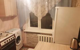 1-комнатная квартира, 40 м², 4 этаж посуточно, мкр Айнабулак-2 83 за 7 000 〒 в Алматы, Жетысуский р-н