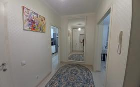 1-комнатная квартира, 44 м², 8/9 этаж, Улы Дала 23 за 23 млн 〒 в Нур-Султане (Астане), Есильский р-н