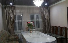 4-комнатный дом, 100 м², 5 сот., улица Сыпатаева 113 — Сыпатаева-Валиханова за 12.5 млн 〒 в Талдыкоргане