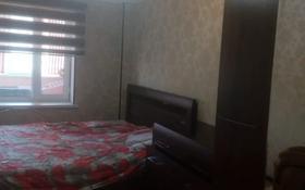 1 комната, 51 м², 9-й мкр за 40 000 〒 в Актау, 9-й мкр