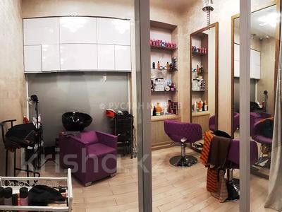 Офис площадью 92 м², Ришата и Муслима Абдуллиных — Гоголя за 68 млн 〒 в Алматы — фото 11