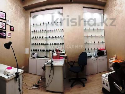 Офис площадью 92 м², Ришата и Муслима Абдуллиных — Гоголя за 68 млн 〒 в Алматы — фото 12