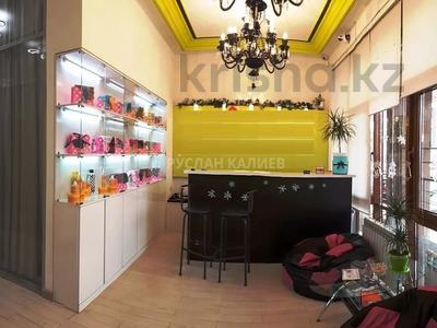 Офис площадью 92 м², Ришата и Муслима Абдуллиных — Гоголя за 68 млн 〒 в Алматы — фото 2