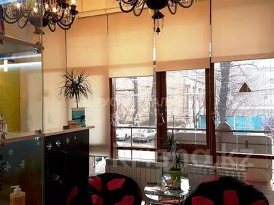 Офис площадью 92 м², Ришата и Муслима Абдуллиных — Гоголя за 68 млн 〒 в Алматы — фото 5