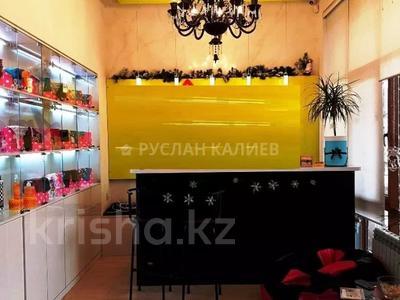 Офис площадью 92 м², Ришата и Муслима Абдуллиных — Гоголя за 68 млн 〒 в Алматы — фото 9
