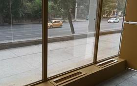 Магазин площадью 100 м², Кунаева 163 — Шевченко за 1.2 млн 〒 в Алматы, Медеуский р-н