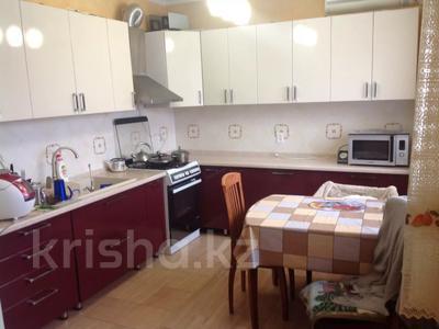 3-комнатная квартира, 92 м², 4/5 этаж, Барибаева — Гоголя за 50 млн 〒 в Алматы, Медеуский р-н — фото 24