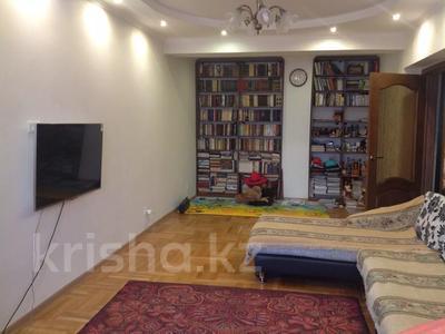3-комнатная квартира, 92 м², 4/5 этаж, Барибаева — Гоголя за 50 млн 〒 в Алматы, Медеуский р-н — фото 3