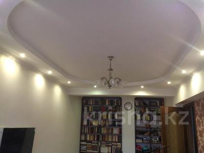 3-комнатная квартира, 92 м², 4/5 этаж, Барибаева — Гоголя за 50 млн 〒 в Алматы, Медеуский р-н — фото 4