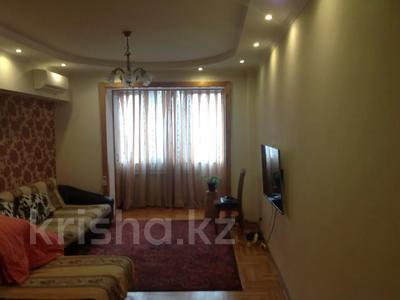 3-комнатная квартира, 92 м², 4/5 этаж, Барибаева — Гоголя за 50 млн 〒 в Алматы, Медеуский р-н — фото 6