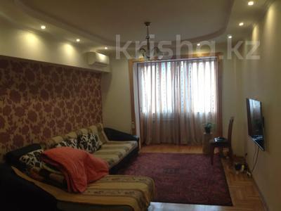 3-комнатная квартира, 92 м², 4/5 этаж, Барибаева — Гоголя за 50 млн 〒 в Алматы, Медеуский р-н — фото 7