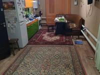 4-комнатный дом, 98 м², 44 сот.